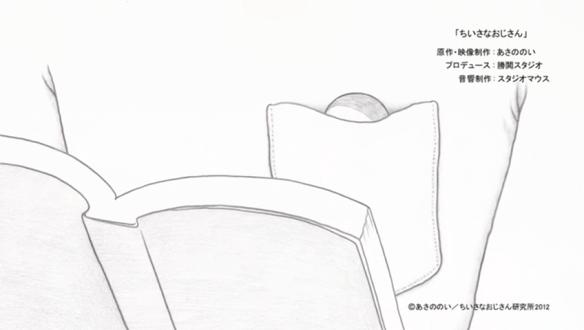 [AkumaGT] Chiisana Ojisan - 06